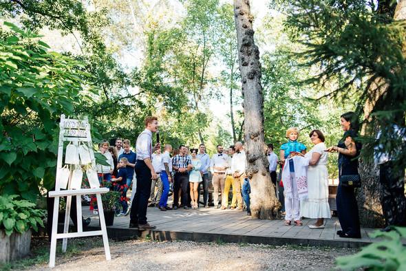 Свадьба Игорь и Кристина - фото №54