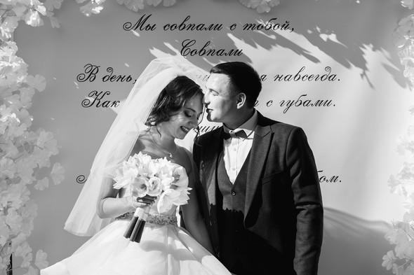 Свадьба Саша и Таня - фото №28