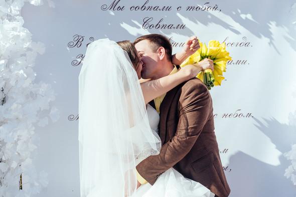 Свадьба Саша и Таня - фото №35