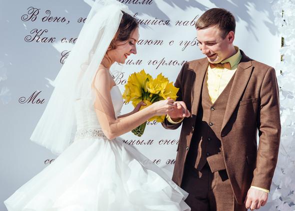 Свадьба Саша и Таня - фото №33
