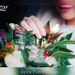 Relax Event Group - свадебное агентство в Днепре - фото 3