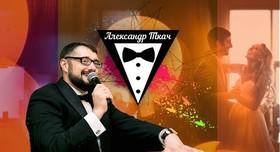 Александр Ткач - ведущий в Кривом Роге - фото 2