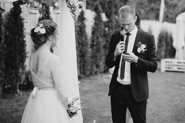 Rustic Weddings - фото №31