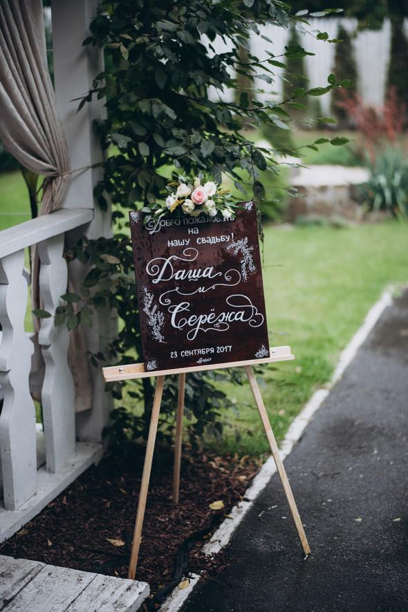 Rustic Weddings - фото №25