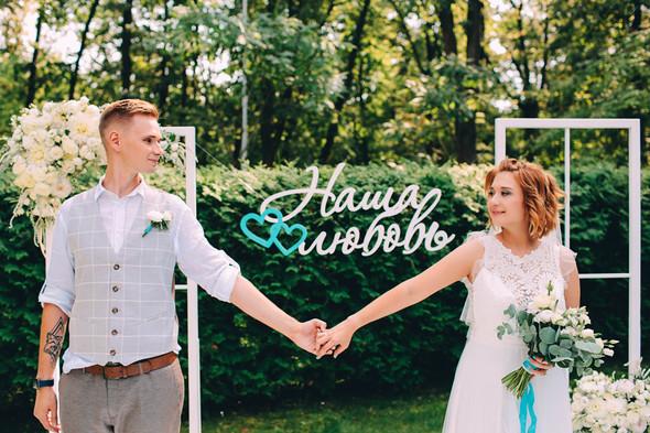 Кедная свадьба Оля и Олег - фото №37