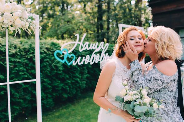 Кедная свадьба Оля и Олег - фото №42