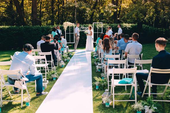 Кедная свадьба Оля и Олег - фото №36