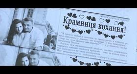 WUMIR - видеограф в Ивано-Франковске - фото 2