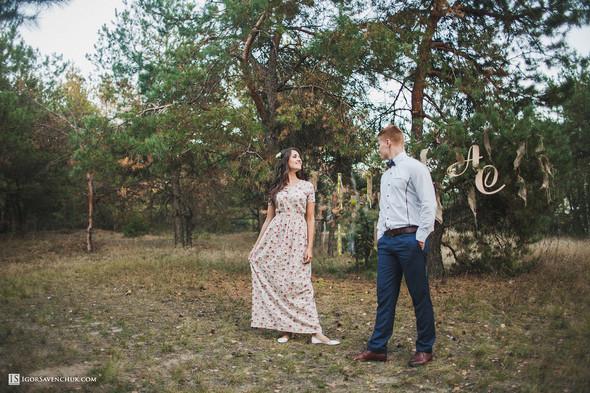 Сергей и Анна - фото №47