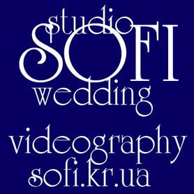 Студия свадебной видеографии СОФИ