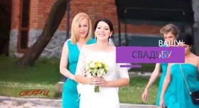 Студия свадебной видеографии СОФИ - видеограф в Кропивницком - фото 1