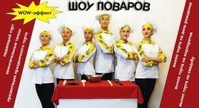 Шоу-балет LIGHT, зеркальный человек, свадебный танец - артист, шоу в Одессе - портфолио 5