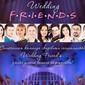 Свадебное агентство Wedding Friends
