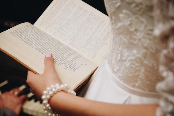 Свадебный день Сергея и Юлии - фото №31