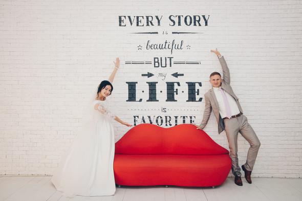 Свадебный день Сергея и Юлии - фото №45
