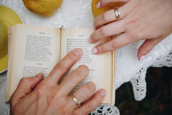 Свадебный день Сергея и Юлии - фото №36