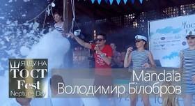 STUDIO BIS - ведущий в Киеве - фото 3