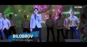 Творческий дуэт ведущих STUDIO BIS - ведущий в Киеве - фото 3