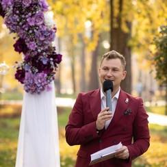 Евгений  Жарков - ведущий в Киеве - фото 1