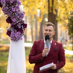 Евгений  Жарков - ведущий в Киеве - портфолио 1