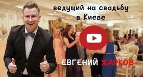 Евгений  Жарков - фото 33