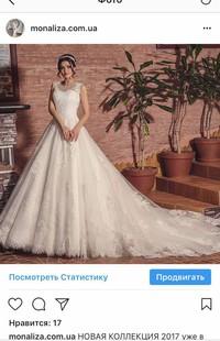 Свадебный салон Мона Лиза - салон в Киеве - фото 3