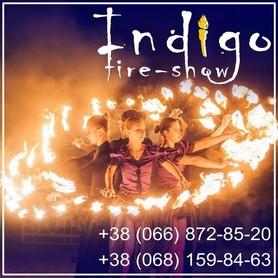 """Театр огня """"INDIGO"""""""