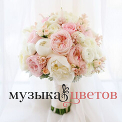 Евгения  Фурман - декоратор, флорист в Киеве - фото 2