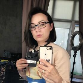 Аня Бобровникова