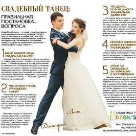 Студия танца Dian'S - артист, шоу в Харькове - портфолио 4