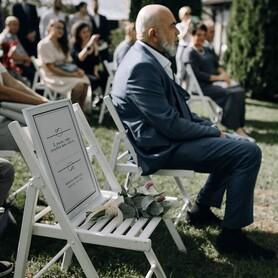 SO! Wedding Agency - свадебное агентство в Киеве - портфолио 5
