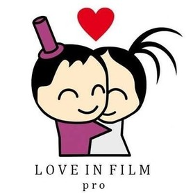 Love in film production