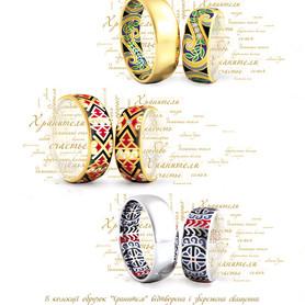 STDIAMOND - обручальные кольца в Днепре - портфолио 4