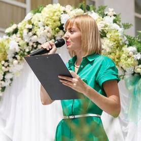 Оксана Левицька - ведущий в Киеве - портфолио 4