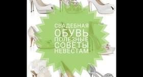 Салон-ателье Sukni - салон в Киеве - портфолио 2