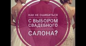 Салон-ателье Sukni - салон в Киеве - портфолио 4
