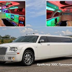 ЛИМУЗИН CHRYSLER С 300 (PREMIUM) - авто на свадьбу в Киеве - портфолио 1