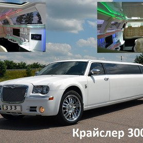 ЛИМУЗИНЫ CHRYSLER С 300 - авто на свадьбу в Киеве - портфолио 3
