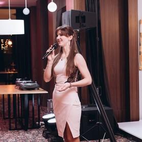 Ирена Шиндеровская