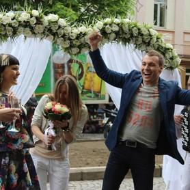 maslina (Masalova Lina) - ведущий в Львове - портфолио 1