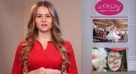 Свадебное агентство Love Day | Наталия Цветаева - портфолио 5