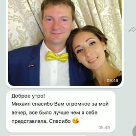 Михаил Ермаков - ведущий в Одессе - портфолио 2