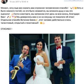Михаил Ермаков - ведущий в Одессе - портфолио 1