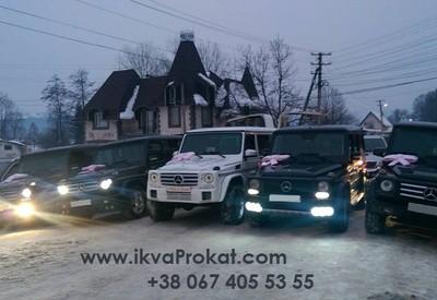Лимузины Черновцы - фото 1