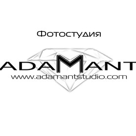Фотограф Фотостудия Adamant