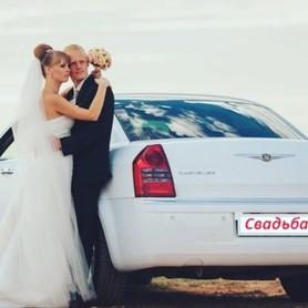 Chrusler 300C - авто на свадьбу в Хмельницком - портфолио 4