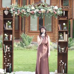 Ведущая свадебной церемонии Юлия Сигалова - выездная церемония в Киеве - фото 1