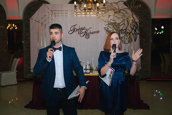 Карина и Борис - фото №51