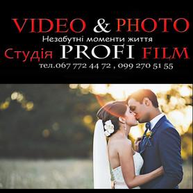 PROFI Film