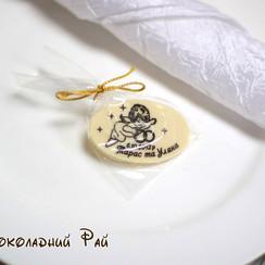 Шоколадний рай - свадебные аксессуары в Тернополе - фото 1